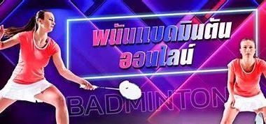 Sports Betting Badminton